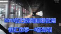 2013东方绿舟国防教育视频(照片组合版)